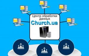 Единая-инфо-база_кадр_09_01-300x187
