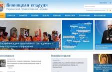 Офіційний сайт епархії