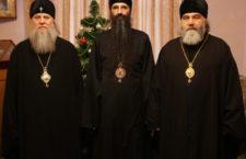 Створено Координаційну раду канонічних архієреїв єпархій УПЦ у Вінницькій області.