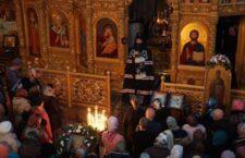 Вечірня з чином прощення в Хресто-Воздвиженському храмі.