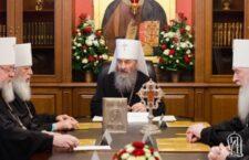 Заява Священного Синоду Української Православної Церкви щодо ситуації в українському і світовому Православ'ї