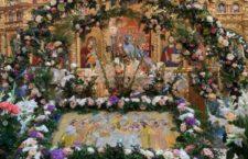 Митрополит Варсонофій звершив чин погребіння плащаниці Пресвятої Богородиці.