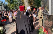 Митрополит Варсонофій взяв участь у пам'ятних заходах до Дня пам'яті загиблих захисників України.