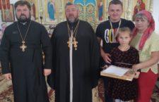 Свято сім'ї в Хмільницькому районі.