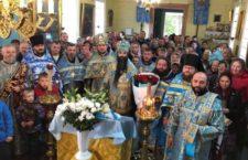 Архієрейське богослужіння в Козятинському районі.
