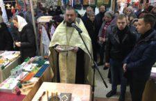"""Священик єпархії взяв участь у відкритті виставки """"Православна Україна на Вінничині"""""""