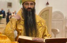 Митрополит Варсонофій звершив всенічне бдіння напередодні свята Введення в храм Пресвятої Богородиці