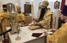 Митрополит Варсонофій звершив Божественну літургію в Неділю святих праотців