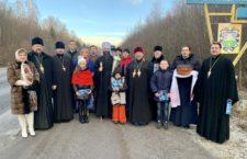ФОТО. Зустріч митрополита Варсонофія на «кордоні» Хмільницького району