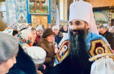 ВІДЕО. Візит митрополита Варсонофія в Козятин