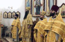 Митрополит Варсонофій звершив літургію в Неділю по Богоявленні