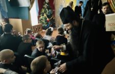 Митрополит Варсонофій відвідав діток у школах-інтернатах