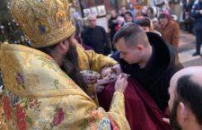 Митрополит Варсонофій звершив Божественну літургію в день пам'яті трьох святителів
