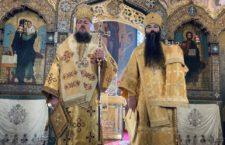 Митрополит Варсонофій співслужив ієрарху Болгарської Православної Церкви в Софії