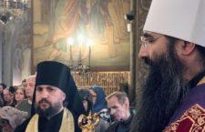 ВІДЕО. Митрополит Варсонофій звершив Всенічне бдіння у столиці Болгарії