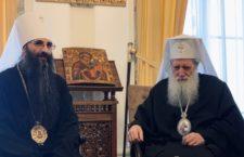 ВІДЕО. Відбулась зустріч митрополита Варсонофія з патріархом Болгарським Неофітом