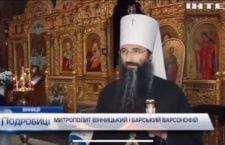 Сюжет телеканалу Інтер про святкування Торжества Православ'я у Вінниці та Одесі